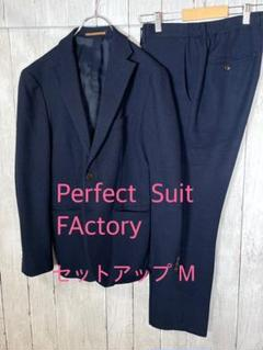 """Thumbnail of """"perfect suit Factory セットアップ 春秋用 ネイビー M"""""""