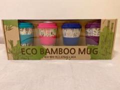 "Thumbnail of ""ECO  BAMBOO  MUG  4個セット バンブー マグ タンブラー"""