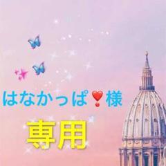 "Thumbnail of ""キッズパジャマ【ソF140】キッズパンツセット 子供パジャマ 可愛い女児パジャマ"""