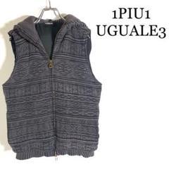 "Thumbnail of ""1PIU1UGUALE3 RELAX ダウンベスト フーディ b383"""
