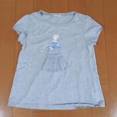"Thumbnail of ""any FAM Tシャツ 女の子 150"""