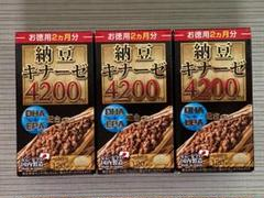 """Thumbnail of """"マルマン 納豆キナーゼ4200FU120粒×3個セット"""""""