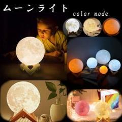 """Thumbnail of """"間接照明 月の光 ムーンライト 16色 月ライト 読書や夜の授乳にも!"""""""