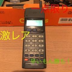 "Thumbnail of ""PHS TOSHIBA DL-S20P カラーブラック"""