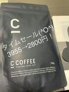 "Thumbnail of ""C COFFEE チャコールコーヒーダイエット"""
