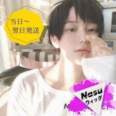 "Thumbnail of ""【当日~翌日発送】高品質 ウィッグ 男装 ショート ボブ ネット付き 162"""