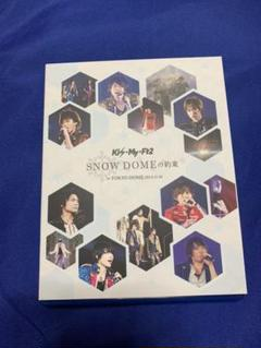 """Thumbnail of """"Kis-My-Ft2/SNOW DOMEの約束 IN TOKYO DOME 2…"""""""