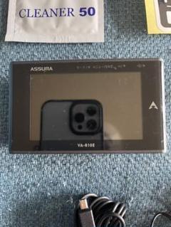 """Thumbnail of """"Assura セルスターレーダーVA-810E microSD付き"""""""
