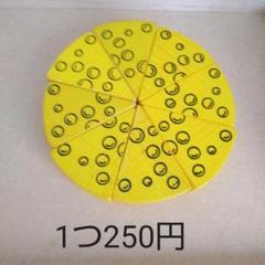 "Thumbnail of ""haba  ままごと"""