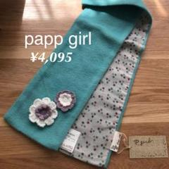 "Thumbnail of ""未使用 papp girl マフラー ¥4,095"""