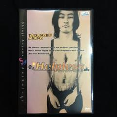 "Thumbnail of ""Helpless('96WOWOW/バンダイビジュアル)"""