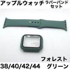 """Thumbnail of """"Sfグリーン5★アップルウォッチバンド ラバーベルト Apple Watch"""""""