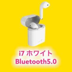 "Thumbnail of ""【Bluetoothイヤホン】 i7ホワイト Bluetooth5.0 //"""