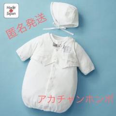 "Thumbnail of ""ベビードレス セレモニードレス ロンパース 男の子"""