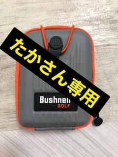 """Thumbnail of """"ブッシュネル ピンシーカー (ケースのみ)"""""""