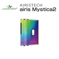 "Thumbnail of ""AIRISTECH MYSTICAⅡ CBD VAPE ベイプ(レインボー)②"""
