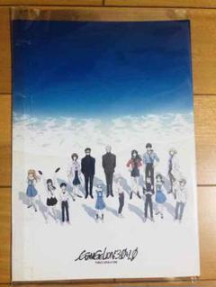 """Thumbnail of """"シン エヴァ 映画 特典 カード"""""""