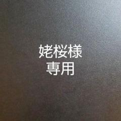 "Thumbnail of ""西国三十三所草創1300年記念「特別印」押印 満願 御朱印帳 御詠歌 番外含む"""