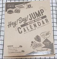 "Thumbnail of ""Hey!Say!JUMP 2020.4-2021.3 オフィシャルカレンダー"""