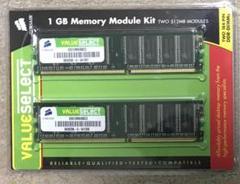 "Thumbnail of ""DDR DIMM 256M x 2"""