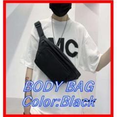 """Thumbnail of """"ボディバッグ オルチャン 韓国ファッション 大容量 斜め掛け カジュアル  黒"""""""