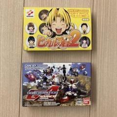 """Thumbnail of """"ゲームボーイアドバンス GBA ヒカルの碁2 Gジェネアドバンス"""""""