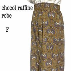 "Thumbnail of ""chocol raffine robe ガウチョ ゆったりシルエット 茶 花柄"""