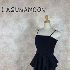 """Thumbnail of """"LAGUNAMOON ラグナムーン サロペット オールインワン ブラック 黒 S"""""""