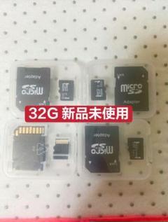 "Thumbnail of ""未使用 microSDカード マイクロ 32GB 防水梱包4個セット"""