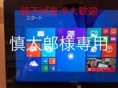 "Thumbnail of ""Surface メモリー2GB"""