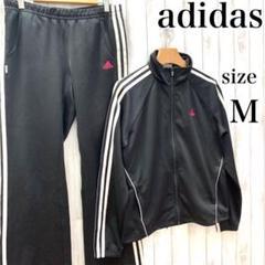 """Thumbnail of """"アディダス adidas ジャージ セットアップ レディース 黒 3ライン M"""""""