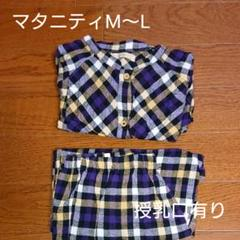 "Thumbnail of ""マタニティ パジャマ 長袖 長ズボン 授乳口有り マタニティ M L"""