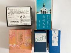 "Thumbnail of ""万年筆  インク   ボトル  5つセット 4"""