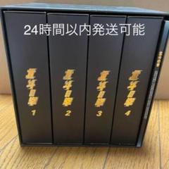 """Thumbnail of """"北斗の拳 スーパープレミアムBOX〈2006年6月30日までの期間限定出荷・2…"""""""