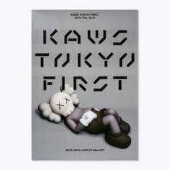 """Thumbnail of """"KAWS TOKYO FIRST ポスター カウズ グッズ"""""""
