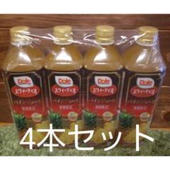 """Thumbnail of """"コストコ ドールスウィートティオパインジュース  4本セット"""""""