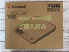"""Thumbnail of """"1口IHコンロ 1400W 液晶付き ホワイト IHC-T71-W"""""""