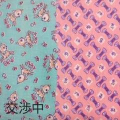 "Thumbnail of ""交渉中☆フィードサック?バンビちゃんと毛糸玉"""
