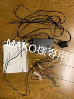 "Thumbnail of ""カロッツェリア ETC ND-ETC20"""