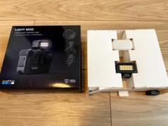 """Thumbnail of """"GoPro ライトモジュラー [ALTSC-001-AS]"""""""
