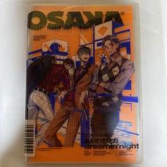 "Thumbnail of ""「ヒプノシスマイク-Division Rap Battle-」~あゝオオサカd…"""