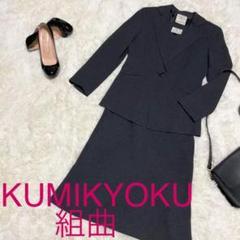 "Thumbnail of ""【KUMIKYOKU】組曲 フォーマル ワンピース ジャケット セットアップ"""