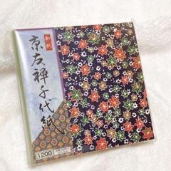 """Thumbnail of """"【新品】京友禅千代紙 26柄 200枚"""""""