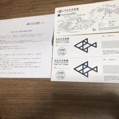 "Thumbnail of ""すみだ水族館 年間パスポート 引換券2枚"""