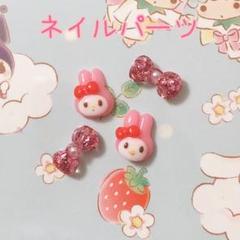 """Thumbnail of """"ネイルパーツ キャラクター マイメロ"""""""