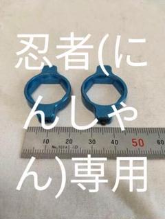 "Thumbnail of ""NSR250 イニシャルアジャスター 17mm"""