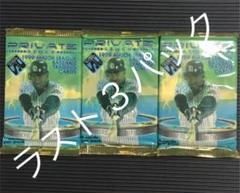 "Thumbnail of ""MLB PRIVATE STOCK 1999 ベースボールカード 未開封"""