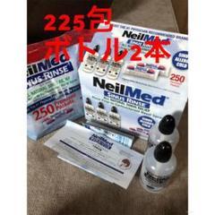 """Thumbnail of """"NeilMed ニールメッド サイナスリンス"""""""