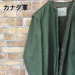 """Thumbnail of """"【カナダ軍】GS ライナージャケット カナディアンアーミー 60s ヴィンテージ"""""""