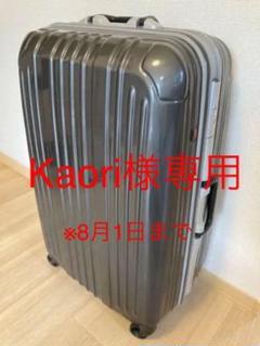 "Thumbnail of ""スーツケース 大型 TSAロック"""